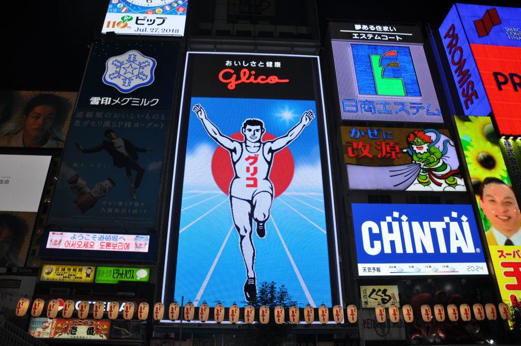 Najsłynniejszy neon w Osace