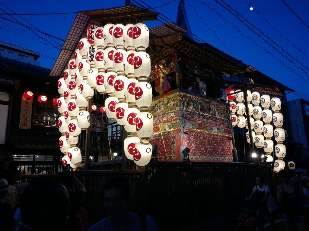 Kioto – stolica tradycji
