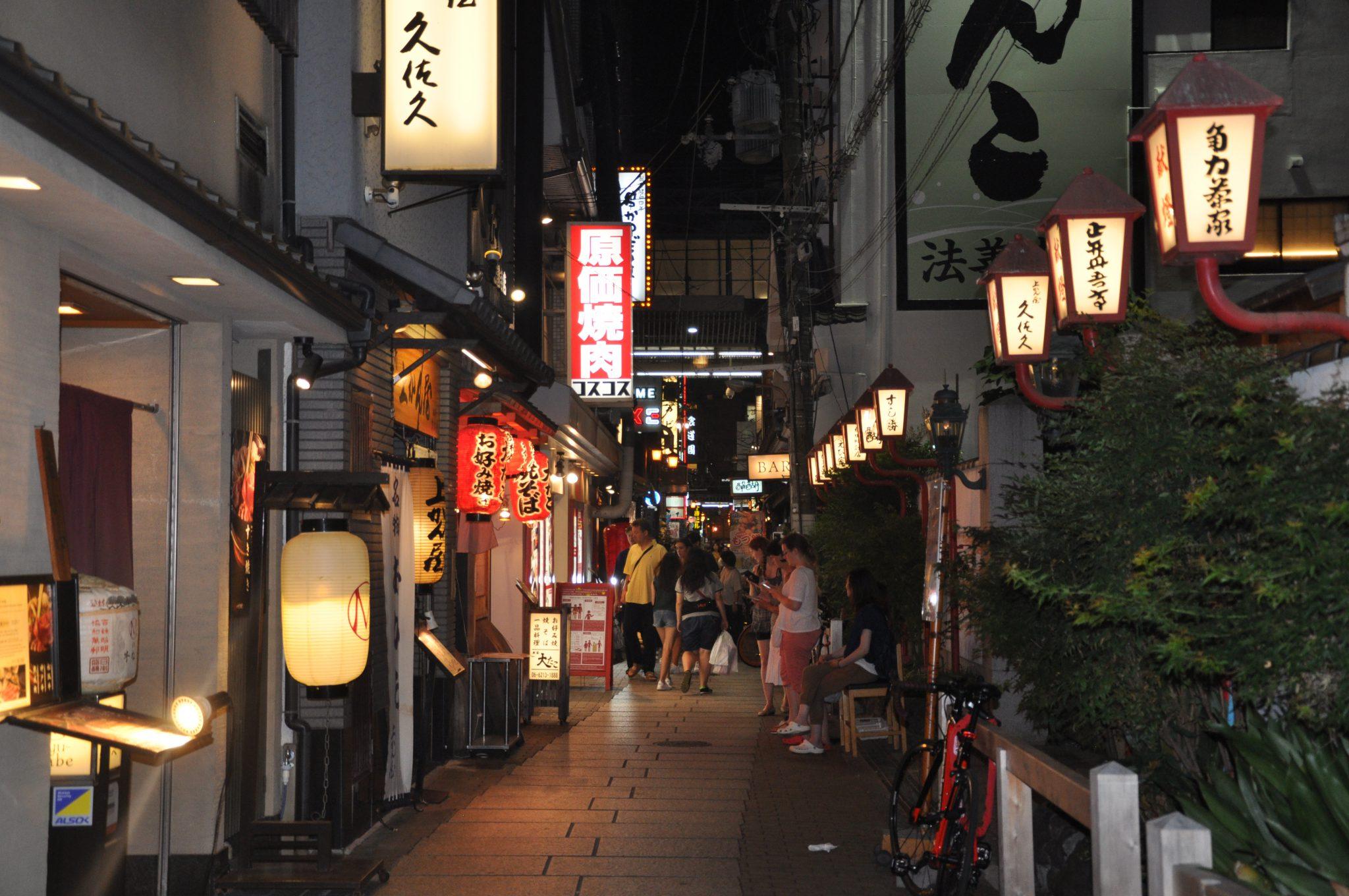 Osaka - uliczka Hozenji-Yokocho