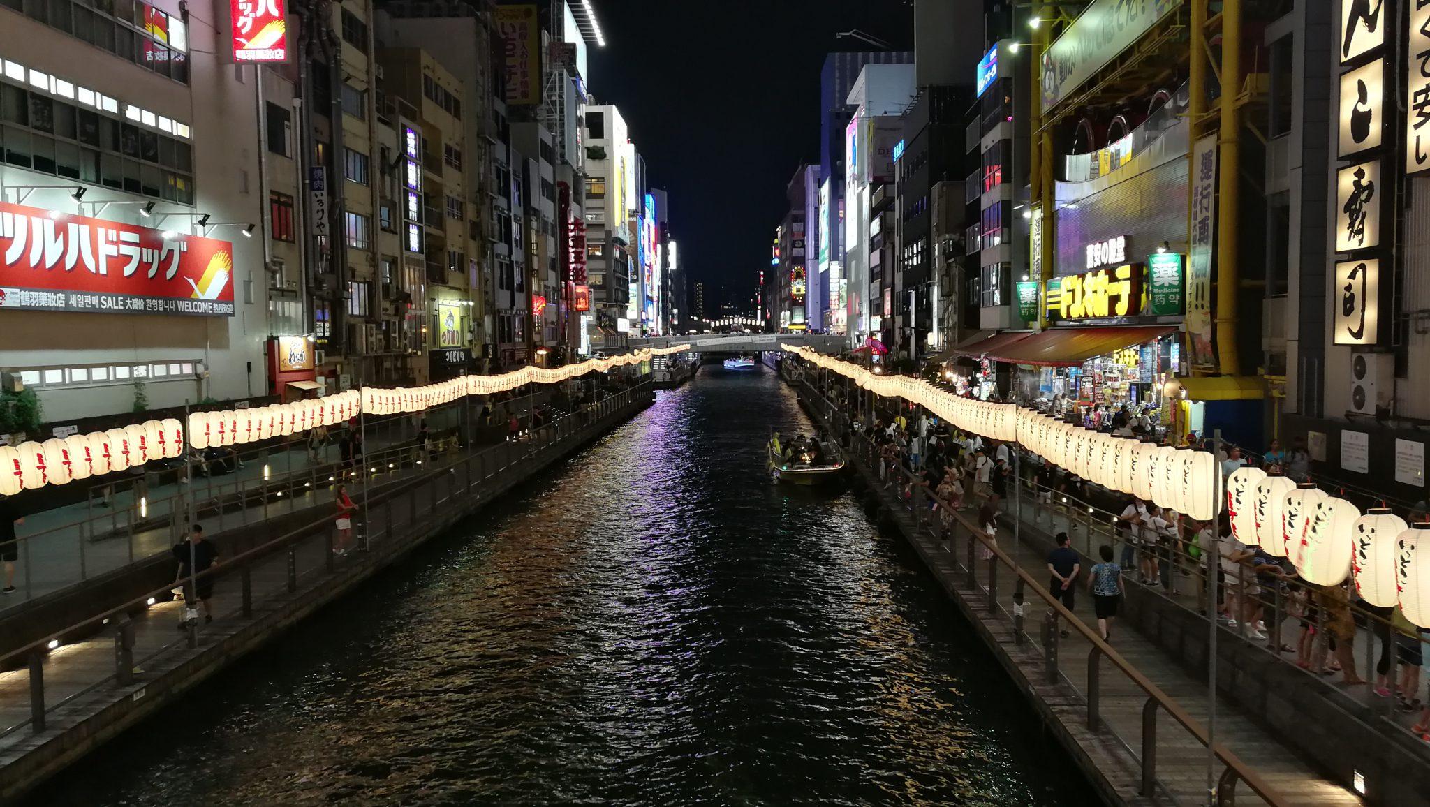 Osaka - kanał Dōtonbori