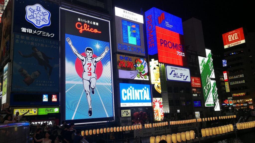 Najsłynniejszy neon w Osace - Glicoman