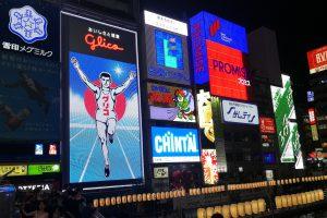 Osaka – stolica neonów